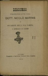 printedbooks/bncr_138471/bncr_138471_001