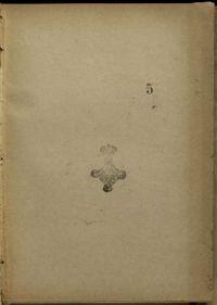 printedbooks/bncr_139103/bncr_139103_001
