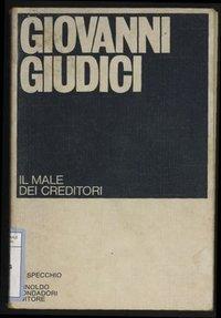 Il male dei creditori: 1971-1976