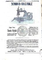 giornale/BVE0268455/1894/unico/00000020