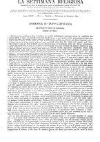giornale/BVE0268455/1894/unico/00000023