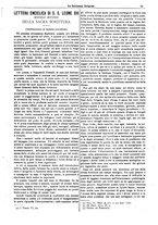 giornale/BVE0268455/1894/unico/00000105