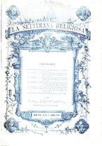 giornale/BVE0268455/1894/unico/00000197