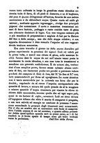 giornale/BVE0269728/1843/unico/00000013