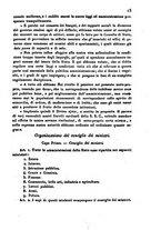 giornale/BVE0269728/1848/unico/00000019