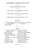giornale/BVE0536396/1896/unico/00000006