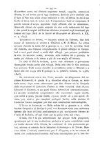 giornale/BVE0536396/1896/unico/00000112