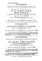 giornale/BVE0536396/1896/unico/00000132