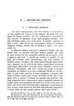 giornale/BVE0536396/1896/unico/00000143