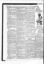 giornale/BVE0664750/1882/n.001/002