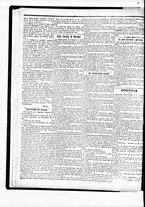 giornale/BVE0664750/1882/n.008/002