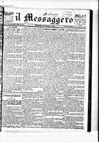 giornale/BVE0664750/1882/n.010/001