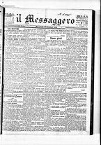giornale/BVE0664750/1882/n.011/001