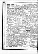 giornale/BVE0664750/1882/n.011/002