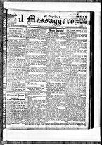 giornale/BVE0664750/1882/n.014/001