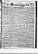 giornale/BVE0664750/1882/n.015/001