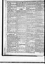 giornale/BVE0664750/1882/n.015/002