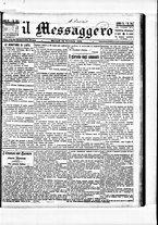 giornale/BVE0664750/1882/n.024/001