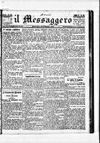 giornale/BVE0664750/1882/n.029/001