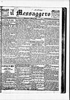 giornale/BVE0664750/1882/n.063/001