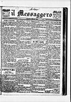 giornale/BVE0664750/1882/n.064/001