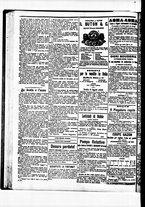giornale/BVE0664750/1882/n.071/005