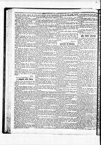 giornale/BVE0664750/1882/n.073/002