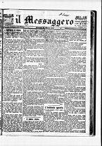 giornale/BVE0664750/1882/n.088/001
