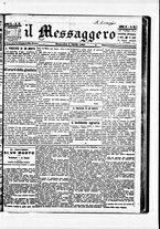 giornale/BVE0664750/1882/n.091/001