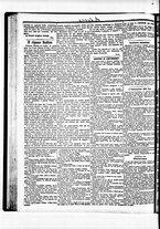 giornale/BVE0664750/1882/n.100/002