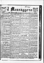 giornale/BVE0664750/1882/n.109/001