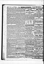 giornale/BVE0664750/1882/n.110/004