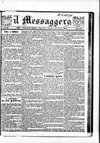 giornale/BVE0664750/1882/n.117/001