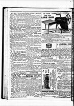 giornale/BVE0664750/1882/n.117/004