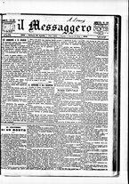 giornale/BVE0664750/1882/n.118/001