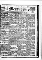 giornale/BVE0664750/1882/n.123/001