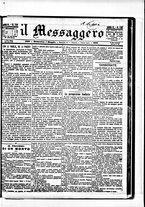 giornale/BVE0664750/1882/n.126/001