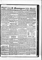 giornale/BVE0664750/1882/n.126/003