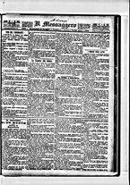 giornale/BVE0664750/1882/n.133/001
