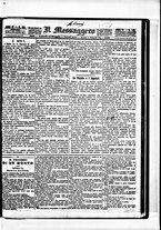 giornale/BVE0664750/1882/n.134/001