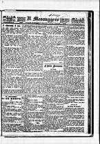 giornale/BVE0664750/1882/n.138/001