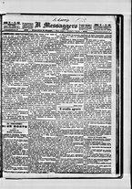 giornale/BVE0664750/1882/n.140/001