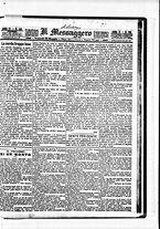 giornale/BVE0664750/1882/n.145/001