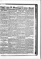 giornale/BVE0664750/1882/n.146/001