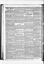 giornale/BVE0664750/1882/n.146/002