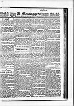 giornale/BVE0664750/1882/n.147/001