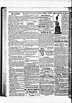 giornale/BVE0664750/1882/n.147/004