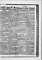giornale/BVE0664750/1882/n.150/001