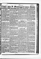 giornale/BVE0664750/1882/n.151/001