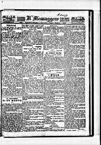 giornale/BVE0664750/1882/n.159/001